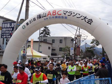 篠山ABCマラソン−3.jpg